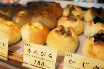 和の食材とパンが織りなすおいしさ。三軒茶屋『小麦と酵母 濱田家』