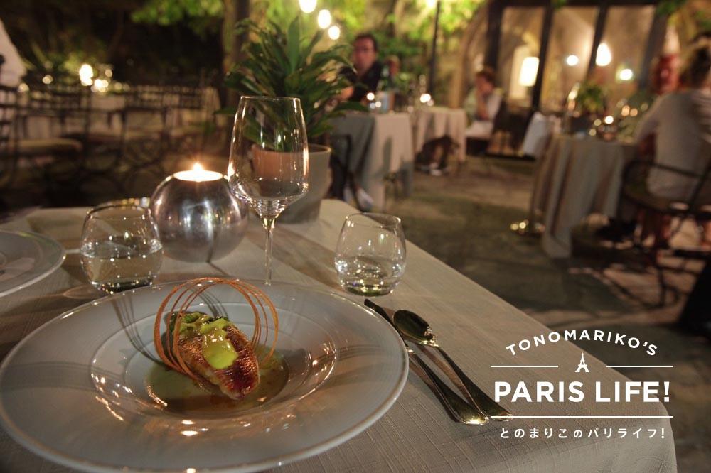 フランスのごはん レストランの決まりごとって!? 後編