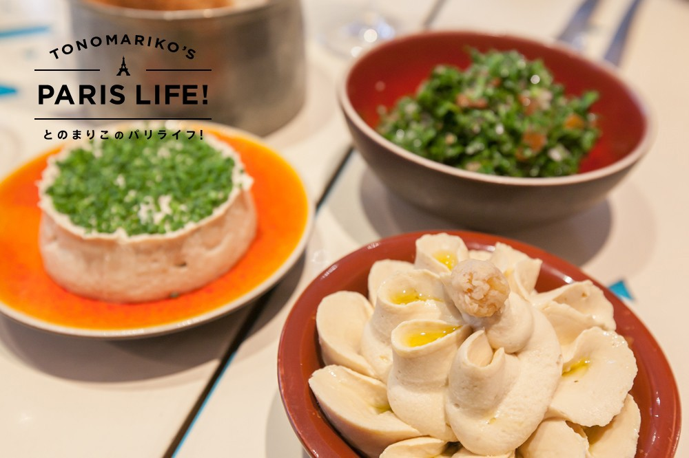ヘルシーなレバノン料理はフランス女性に大人気!