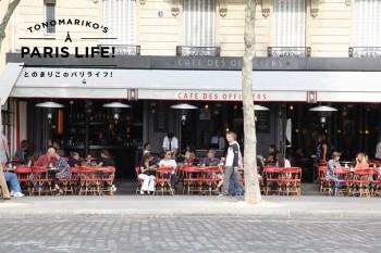 パリって暮らしやすい!?