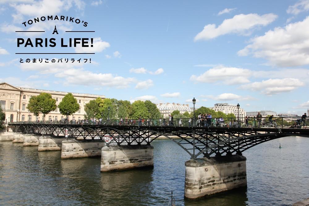 「愛の南京錠の橋」の悲しい姿