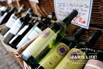 フランスの普段のワインのお値段いくら!?