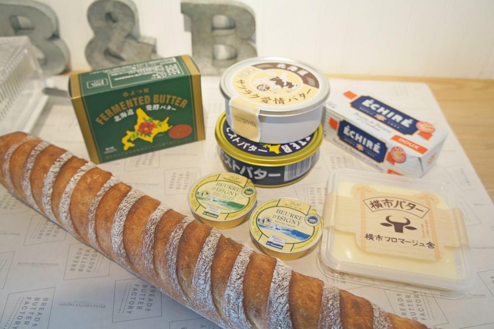 パンとバターの新しい関係。二子玉川『BREAD&BUTTER FACTORY』