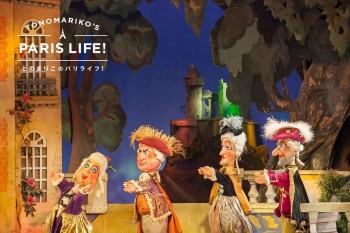 大人も楽しめる、レトロでノスタルジック人形劇