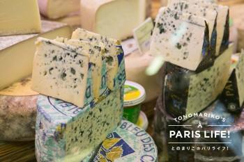 種類は400種類!フランスのチーズ事情