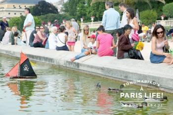 大人も子どもも夢中!リュクサンブールの舟遊び