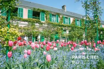 美しい庭園のあるモネの家を訪ねて、パリからの小旅行!