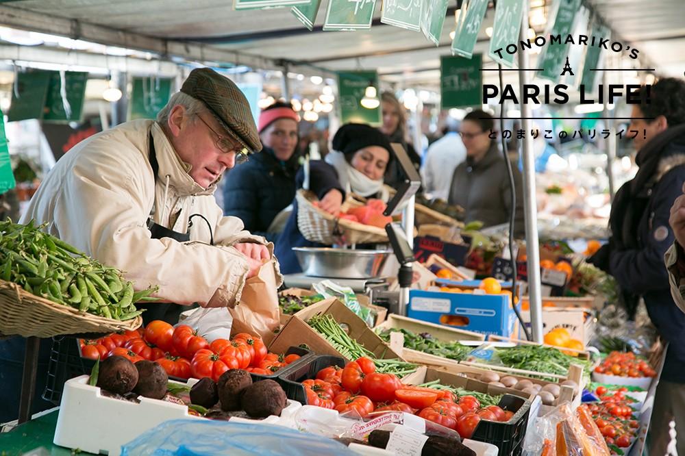 美食の街パリの食卓を支える賑やかなマルシェを探索!