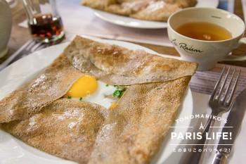 食事にもおやつにも!パリに来たら食べたいグルメ・ガレット