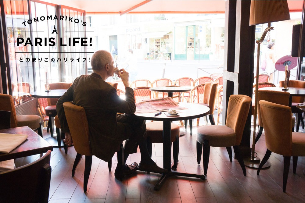 新聞とコーヒーで何時間も。まったり過ごすフランス流カフェタイム