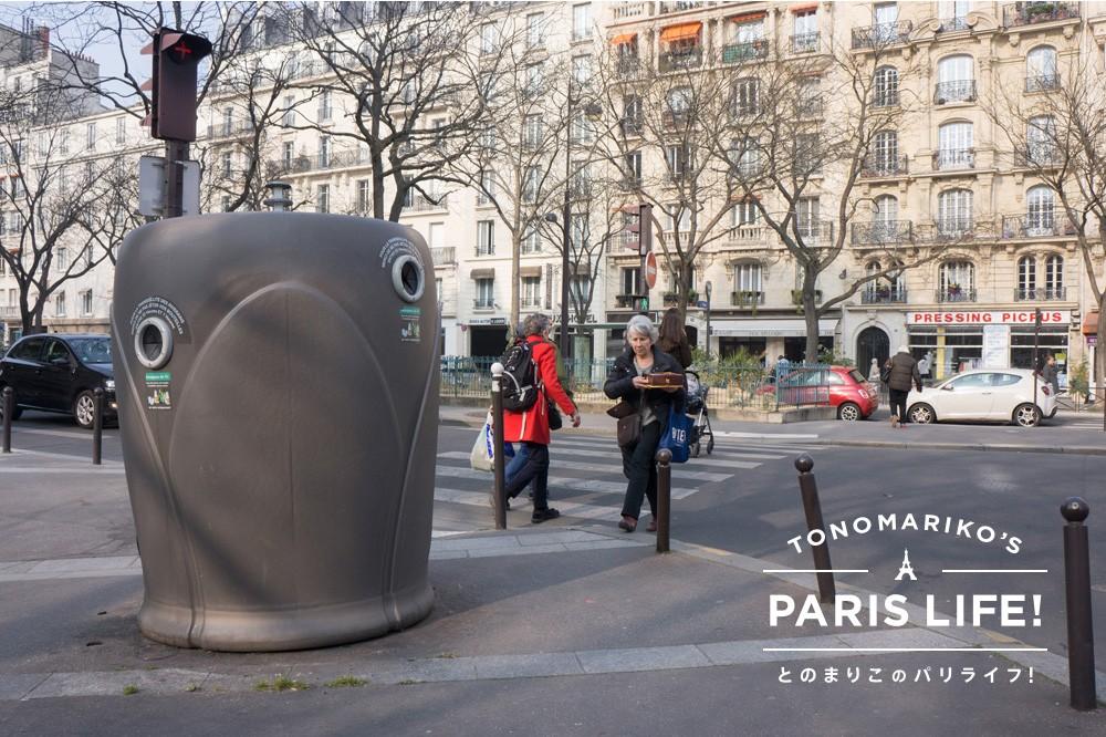 大人の背よりも大きい!フランスの瓶のゴミ回収がすごい!