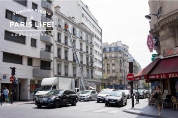 はしご車が出動!?パリの危険な引っ越し風景