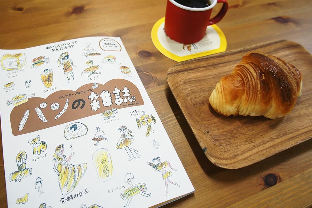 パンのすべてを愛したい。池田浩明さんに聞くパンの楽しみ方