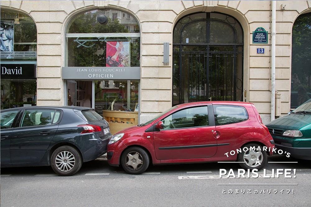 バンパーはぶつけるもの!?パリの駐車事情は驚きの連続