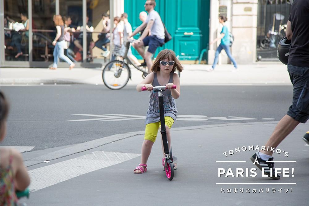 キックボードは自転車、メトロに次ぐ便利で人気な交通手段!