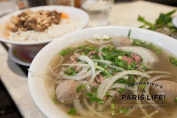 小さなお店にフォーを求めて行列が!パリっ子に人気のベトナム料理店