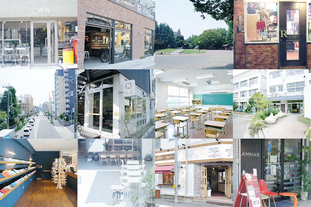 気ままにぶらりと訪れたい!日本のシャンゼリゼ通り・三宿エリア