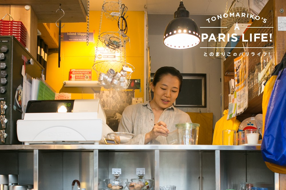 パリの空気を感じる小さなキッチン雑貨店。西荻窪『六貨』