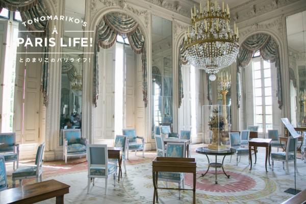 ヴェルサイユ宮殿の画像 p1_16