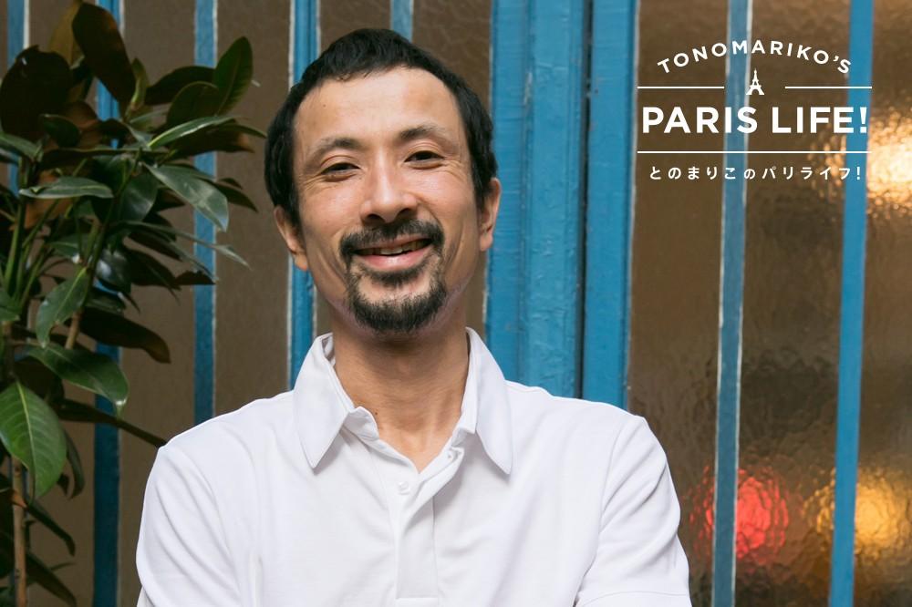 パリのおいしいごはんはここに行けば間違いない!日本人シェフの本格ビストロ!