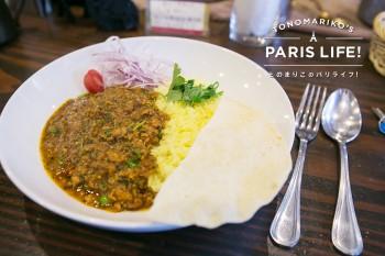 パリにいても食べたくなる!西荻窪『オーケストラ』のカレーライス