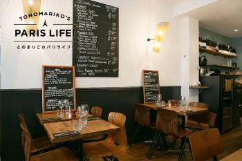 レストランで困らない!フランス語メニューを解読する4つのキーワード