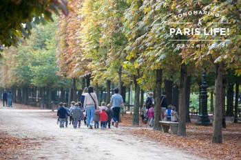 寒くてもテラスでビールがお約束!パリの短い秋の過ごし方