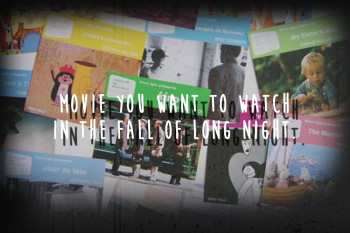キノ・イグルーに聞く!秋の夜長に観たい映画7選