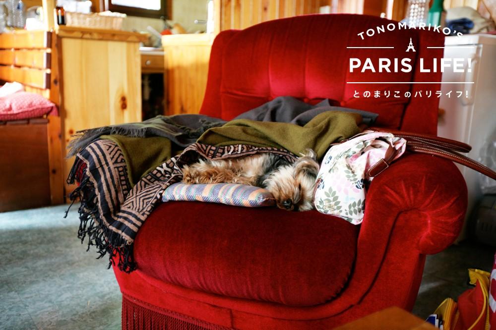 週末は別荘でまったりのんびり!フランス流休日の過ごし方
