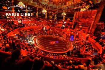 ノスタルジックな夢の世界へ!パリの冬はサーカスで決まり!
