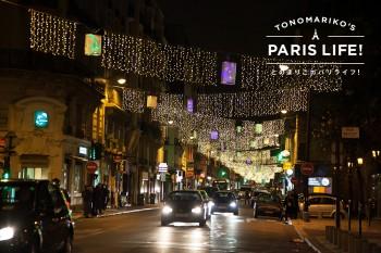 必見!街中がキラキラ輝くパリのクリスマスは見どころが満載