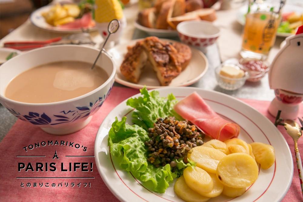 【プレゼント付き!】朝ごはんにブランチに!使い方自在のカフェオレボウル