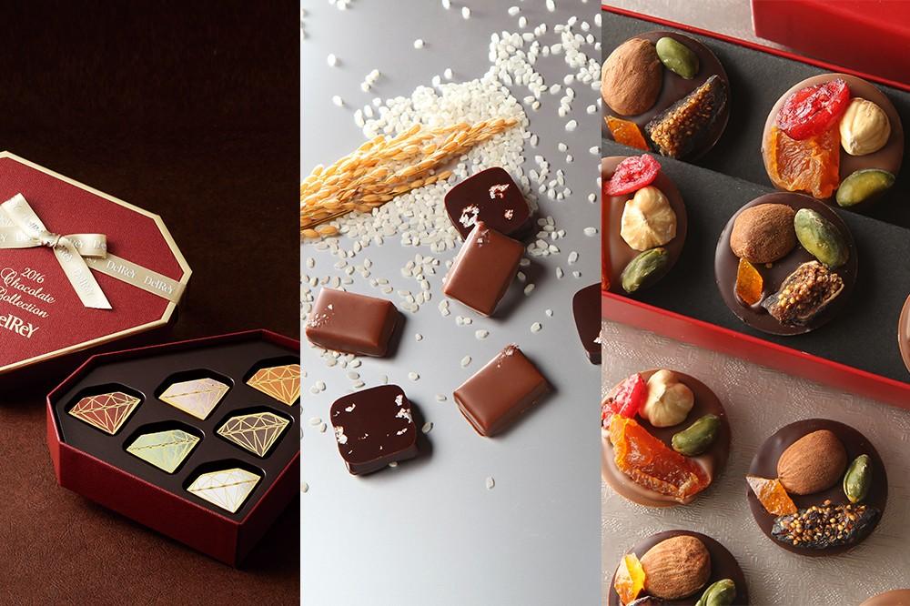 2016年チョコレートガイド!ロブションに獺祭にサードウェーブ!?