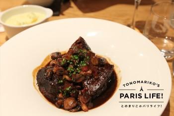 おしゃれなビストロ風ディナーを!簡単豪華な牛肉の赤ワイン煮込み