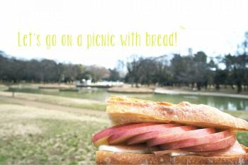 パンを持ってピクニックへ行こう!公園&ベーカリーガイド