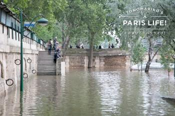 パリは春の長雨でセーヌ川が氾濫寸前に!