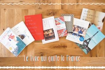 この夏は読書でフランス旅行!フランスを楽しむ本9選