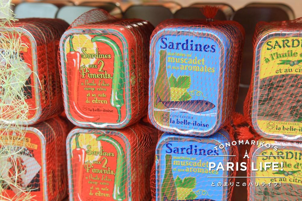 フランスのスーパーで見つけたかわいいオイルサーディンで作る簡単レシピ