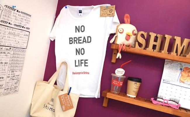 ブーランジュリー シマのオリジナルのTシャツやトートバッグ