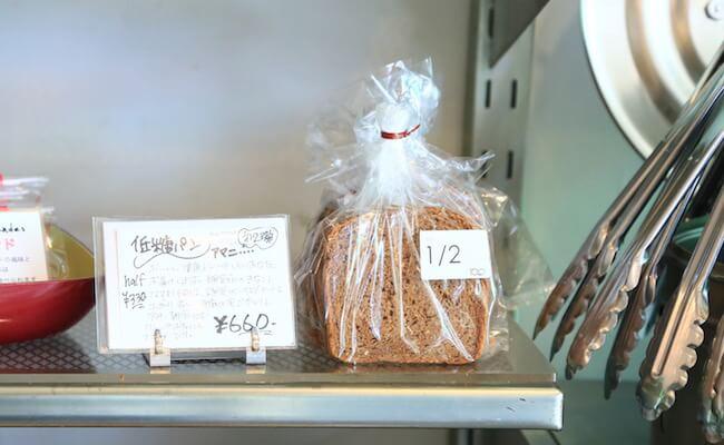 トロパントウキョウの低糖質のパン