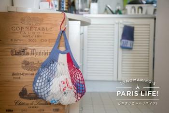 【プレゼント付き!】おしゃれな網バッグでインテリアをおしゃれにアップデート