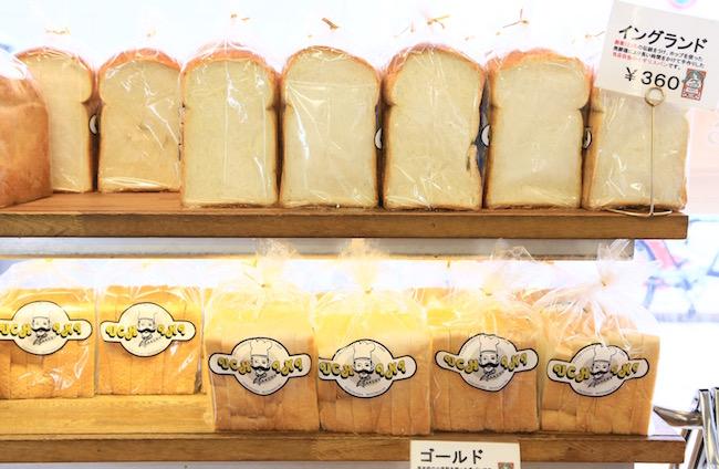 元町『ウチキパン』の食パン