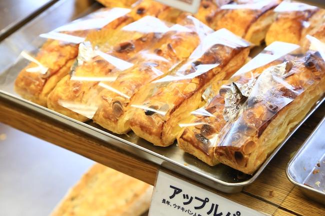 元町『ウチキパン』のアップルパイ