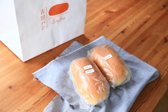 コッペパン専門店「吉田パン」のコッペパンサンド