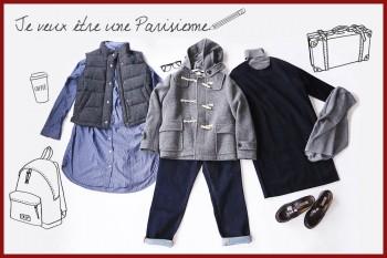 ベーシックアイテムを上手に着まわして!無印良品で作る秋冬ファッション