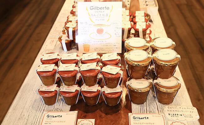鎌倉のジャム専門店『ロミ・ユニ コンフィチュール』9月のおすすめジャムは「Gilbrerte(ジルベルト/りんごと紅茶)」