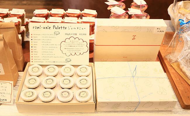 鎌倉のジャム専門店『ロミ・ユニ コンフィチュール』のロミ・ユニ・パレット