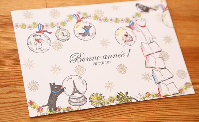 ゴービースタンプで作るクリスマスカード