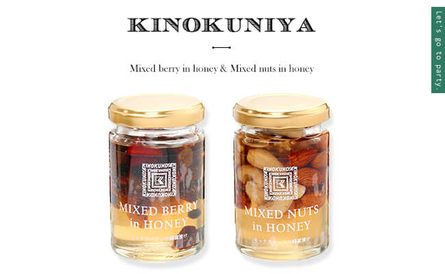 紀伊国屋のミックスベリーの蜂蜜漬け/ミックスナッツの蜂蜜漬け