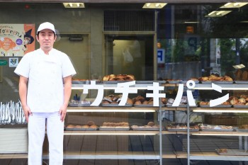 日本の食パンはここから始まった!元町『ウチキパン』へ